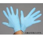 手袋(ニトリルゴム・パウダー無) EA354GAシリーズ等