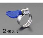 手締めホースクランプ(ステンレス製) EA463HBシリーズ等