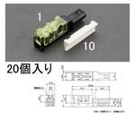 電線コネクター EA538PFシリーズ等