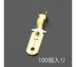 0.50-2.00mm2250差込形プラグ(100個)等
