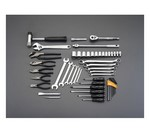 Maintenance Tool Set [52Pcs] EA612S-3