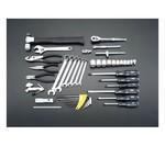 Maintenance Tool Set [44Pcs] EA612S-4
