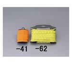 安全反射ロープ(オレンジ)
