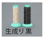 縫糸(ベクトラン製/生成) EA628AZシリーズ等