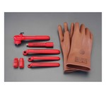 Insulated Tool Set [For Hybrid Vehicle] 9Pcs EA640HV-9