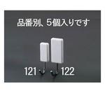 フック(マグネット付) EA762FGシリーズ等