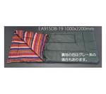 Sleeping Bag 840 x 1900mm...  Others