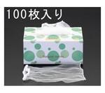 排水口水切りネット(100枚)等