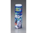 420mL布用消臭・除菌クリーナー