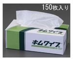 Industrial Paper Towel (KimWipe) 225 x 210mm [150 Sheets] and others