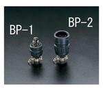 防水型コネクター(接地2P) AC125V/15A EA940BP-2