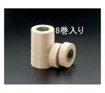 マスキングテープ(建築用巻)