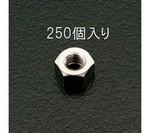 六角ナット(真鍮製)