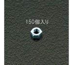 六角ナット(ユニクロメッキ)等