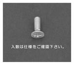 皿頭小ねじ アルミ M5×8mm 15本 等