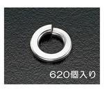 スプリングワッシャー ステンレス M3 620個