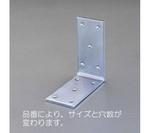 ワイドアングル(スチール製) EA951EEシリーズ等