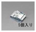 カムバックル(5個) 20mm
