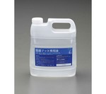 4.0L除菌液(EA997RE-6用) EA997RE-6B
