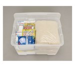 [Discontinued]Emergency Supplies Set (10 Persons) EA999ZA