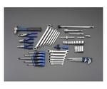 Tool Set [54Pcs] EA74
