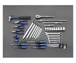 Tool Set [46Pcs] EA75