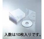CD/DVD用スリムケース(クリアー/10枚)