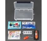 [Discontinued]Emergency Supplies Set EA999ZM-1
