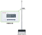 Weight Scale With Height Meter [With Test] and others