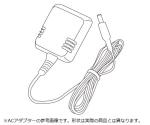 Upper Arm Sphygmomanometer AC Adapter HHP-AM01
