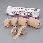 粘着性弾力包帯 ダイヤテックス NEシリーズ