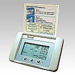 携帯型心拍変動測定器[チェック・マイハート] 120×80×20mm CMH3.0
