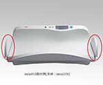 デジタルベビースケールseca378用 ヘッド・フットポジショナー  seca418