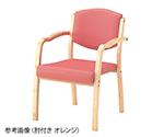 椅子 ホープ等