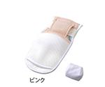 抜管防止手袋 TMTシリーズ