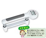 デジタル握力計[ジャマー型] MG-4800