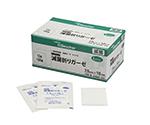 Bescher Sterilized Folded Gauze 50 x 50mm and others