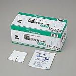 ベスケア 滅菌折りガーゼ SY7575 75×75mm