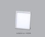 超薄型シャウカステン[LED光源] LHシリーズ