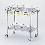 Storage Stainless Steel Cart 2 Stages Knob Yellow 750 x 450 x 835mm CHW-2H-Y