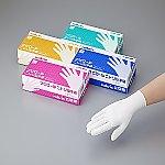 ナビロールニトリル手袋