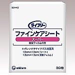 ファインケアシート スーパー 固定・滅菌タイプ(ライフリー) 500-600110-00