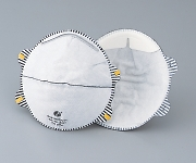 Filter Mask 20 Pcs and others