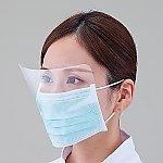 フェイスマスク透明バイザー付 EH201