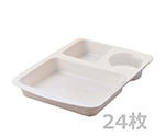 Disposable  Container Care Tray For 0.7/1/1.5L 24 Sheets DISPO0.7/1/1.5