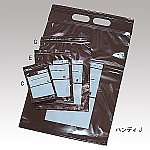 Zipper Pack (Brown Shading) Width: 70 x Height Below The Zipper: 100mm 100 Pieces and others