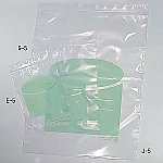 Zipper Pack (UV Protection) 100 x 140mm 100 Pieces and others