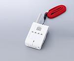 ワイヤレスコール(ぶるっピーiA) 受信器(追加用) 00134A01