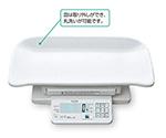 デジタルベビースケール[検定付] BD-715A BD-715A