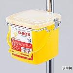 医療用廃棄物回収容器 D-BOX用針ボックス用ブラケット 専用ブラケット(φ25mmパイプ対応)